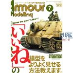 Armour Modelling Vol. 237  07/2019