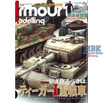 Armour Modelling Vol. 225   07/2018