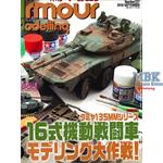 Armour Modelling Vol. 227   09/2018
