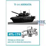 T-14 Armata track