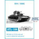 KV 5 / SMK