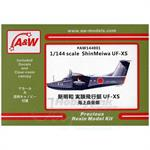 Shin Meiwa UF-XS (JMSDF) (A & W Models)