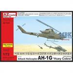 """Bell AH-1G Huey Cobra  """"Israel & Spanien"""""""