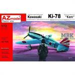 "Kawasaki Ki-78 Ken ""Special"" (What-If)"