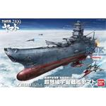 Space Battleship Yamato (U.N. Cosmo Force BBY-01)
