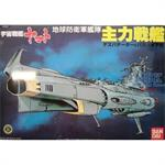 Earth Defense Forces Main Battleship