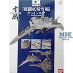"""EX-25 """"Gray Sylph"""" - 1:100"""