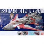 """EX-26 """"Minerva"""" 1:1700"""