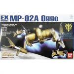 """EX Series: MP-02A """"Oggo"""""""