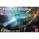 """Forschungsuboot """"Shinkai 6500"""""""