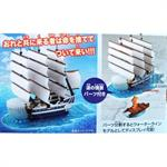 Grand Ship Collection: Moby Dick (One Piece)
