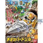One Piece Mecha Collection #4 Chopper Robot Drill