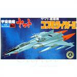 Earth Defense Forces (TDF) Cosmo Tiger II No.02