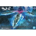 SBS Yamato: Dimensional Submarine Set 1:1000