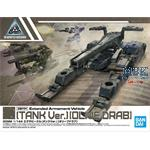 30MM EXA Vehicle (Tank Ver.) Olive Drab