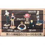 """""""Going Merry"""" - Ruffy's Schiff aus """"One Piece"""""""