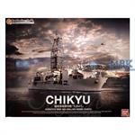 "Deep Sea Drilling Vessel ""Chikyu"""