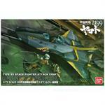 Cosmo Falcon Shinohara (Yamato 2199)
