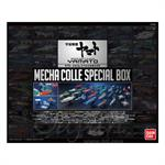 Yamato Mecha Collection Special Box (33 Modelle)