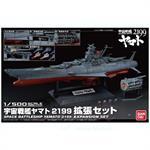 Yamato 2199 Expansion Set (1:500)