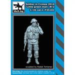"Soldier in Crimea 2014 ""Little green man"" No.2"