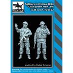 """Soldier in Crimea 2014 """"Little green man"""" Set"""