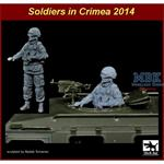 "Soldier in Crimea 2014 ""Little green man"" No.3"