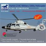 Harbin Z-9C Military Utility Helicopter (3er Set)