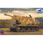10,5cm leFH18(SF) Auf Geschützwagen 39(f)