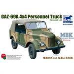 GAZ-69A 4x4