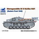 StuG III Ausf E (SdKfz 142/1) Eastern Front 1942