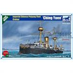 "Peiyang Fleet Cruiser ""Ching Yuen"""