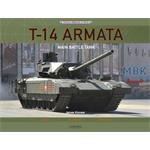 T-14 Armata Main Battle Tank