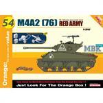 M4A2 (76) Red Army + Maxim Machine Gun