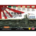 Imperial Japan Navy WWII late War - Set 2