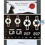 SB2C-4 Helldiver National Insignias masks 1/32