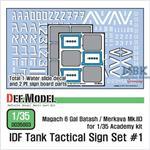 IDF Tank Tactical sign set #1