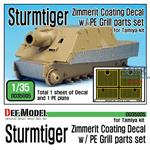 Sturmtiger Zimmerit Decal w/ PE grill set