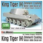 King Tiger [H] Zimmerit Decal set