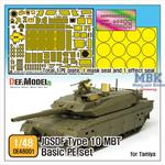 JGSDF TYPE 10 MBT Basic PE set