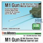 US M4 Sherman M1 Gun metal barrel set