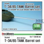 T-34/85 Barrel set