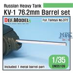 WWII Soviet KV-1 Barrel set