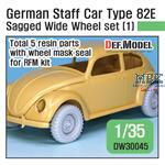 WWII German staff car Type 82E Wide Wheel set (1)