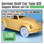 WWII German staff car Type 82E Wide Wheel set (2)