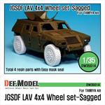 JGSDF LAV 4x4 Sagged Wheel set