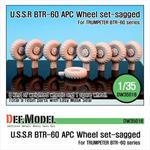 BTR-60 APC Sagged Wheel set