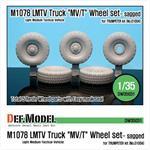 "M1078 LMTV Truck ""MV/T"" Sagged Wheel set"