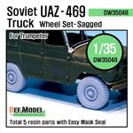 Soviet UAZ-469 Sagged wheel set