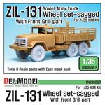 Soviet Zil-131 Truck Sagged Wheel set